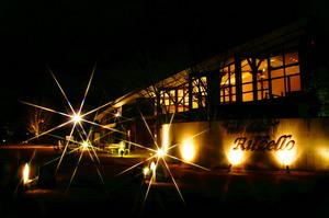 フォレスタパーク010.jpg